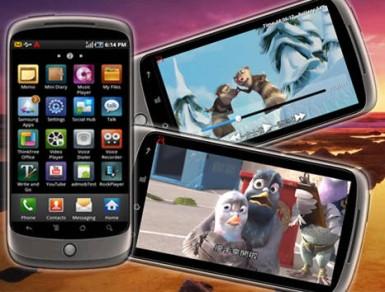 Скачать Видеоплеер Для Андроид Armv6