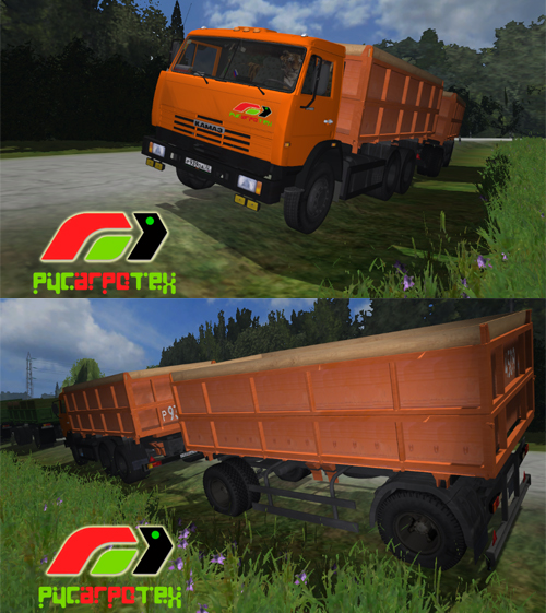 Kamaz 45143 & Nefaz 8620
