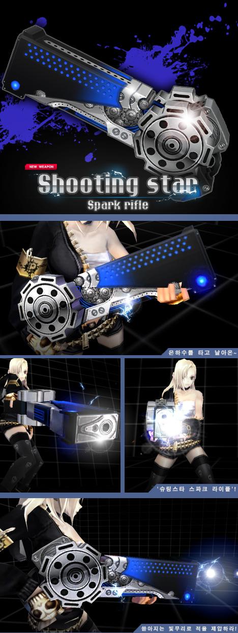 [Bild: weapon1jsk6.jpg]